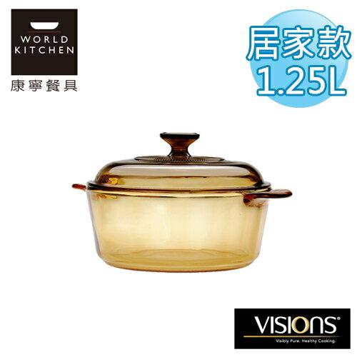 美國康寧-晶彩透明鍋 煎、煮、燉、炸樣樣行 一鍋到底→FB姚小鳳