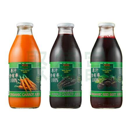 VOG農家瑞100%有機天然蔬菜汁-6入