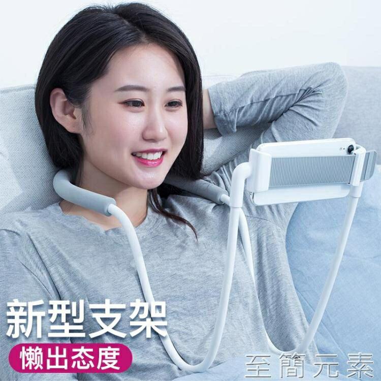 手機架懶人支架床頭掛脖子床上多功能直播看電視桌面萬能通用加長夾同款神器
