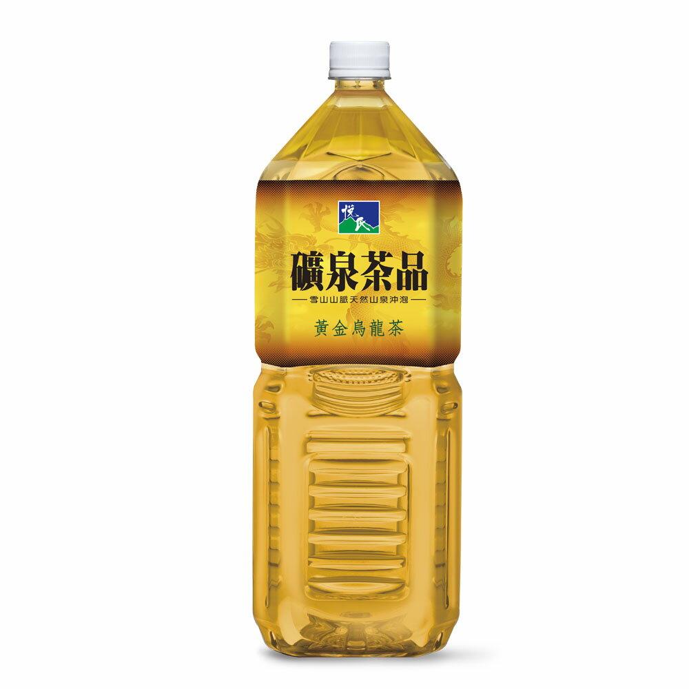 悅氏黃金烏龍茶2000ml【康鄰超市】