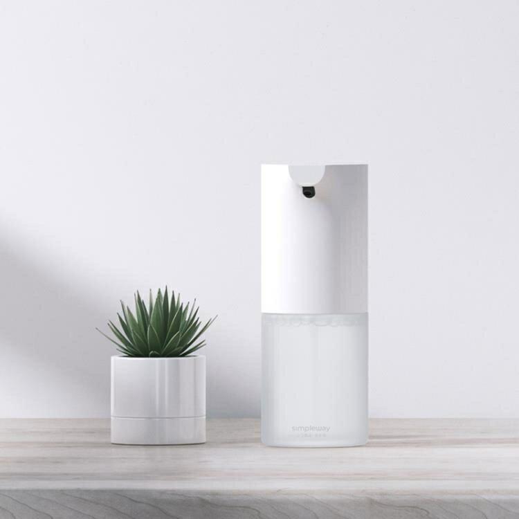 給皂機 自動洗手機套裝泡沫洗手機智能感應皂液器洗手液機家用 娜娜小屋
