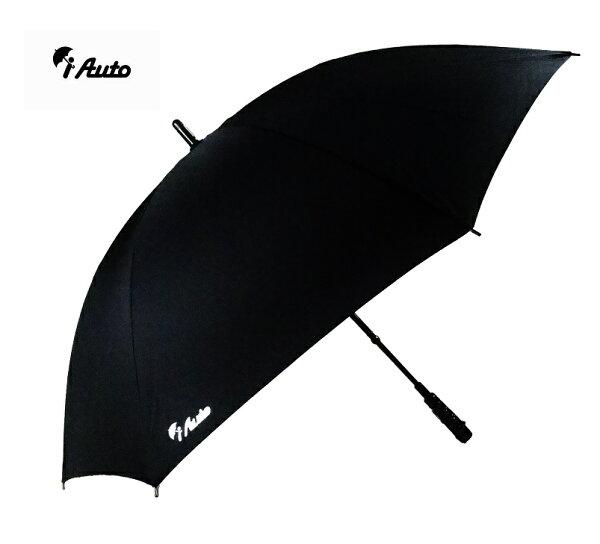 國際逸品直通:iAuto傘27吋電動傘直傘全自動黑色免運費