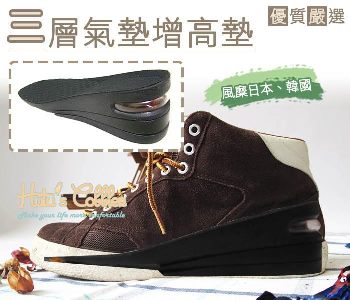 ○糊塗鞋匠○ 鞋材 B02 6公分PU隱形三層氣墊增高墊 全墊 ~  好康折扣