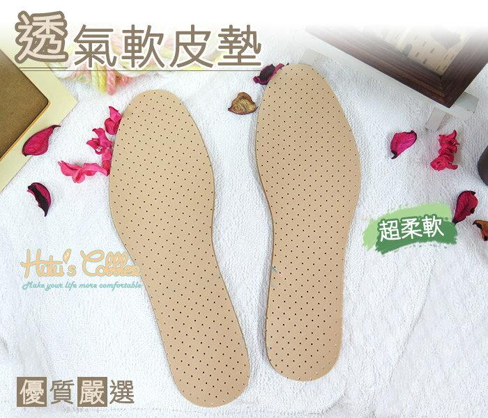 ○糊塗鞋匠○ 優質鞋材 C03透氣軟皮墊 超軟 超舒適 透氣 厚2mm娃娃鞋專用