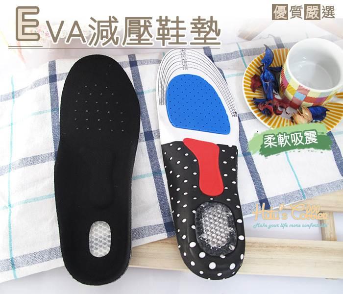 ○糊塗鞋匠○ 鞋材 C50 EVA減壓 鞋墊 舒適 散熱 除臭 足弓後跟包覆