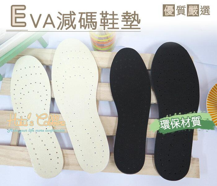 ○糊塗鞋匠○ 優質鞋材 C54 4mm EVA減碼鞋墊 鞋店贈品 大號半減碼鞋墊