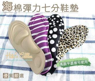 ○糊塗鞋匠○ 優質鞋材 C60 海棉3D按摩足弓鞋墊 高跟鞋 娃娃鞋 透氣吸汗 5色