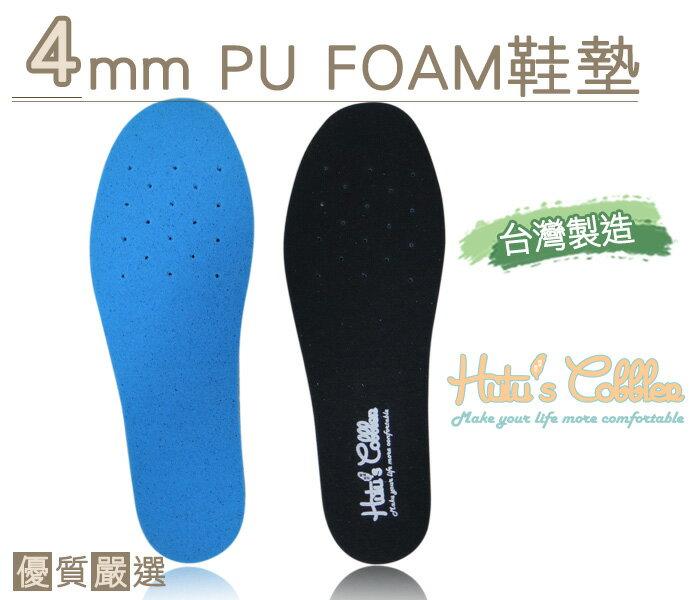 ○糊塗鞋匠○ 優質鞋材 C66 台灣製造 4mm PU FOAM鞋墊 3mm 透氣 新型運動鞋墊材質