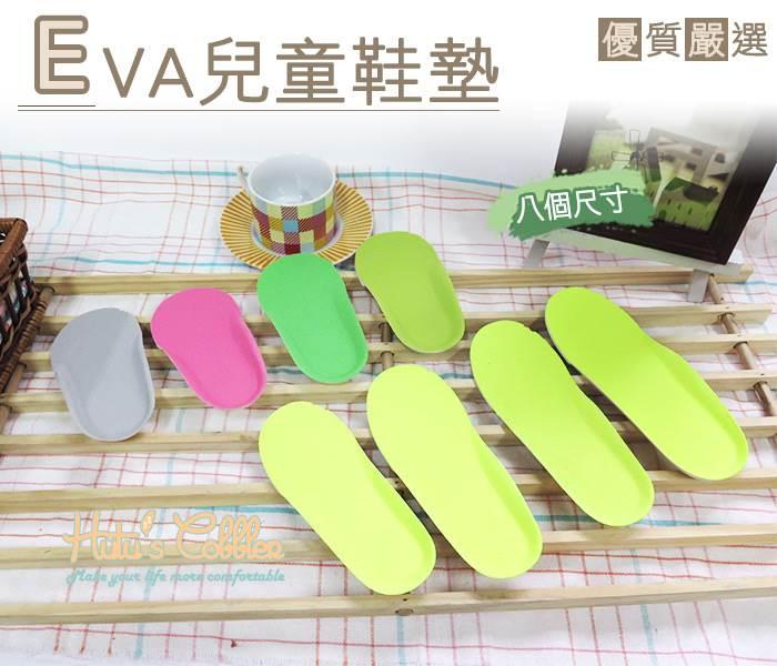 ○糊塗鞋匠○ 優質鞋材 C70 台灣製造 EVA兒童鞋墊 嬰幼童 童裝 1~10歲 腳用 保護