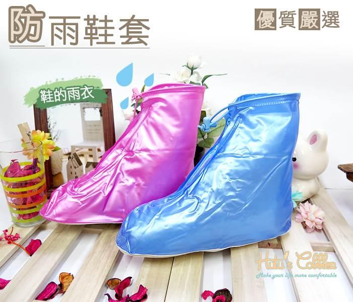 ○糊塗鞋匠○ 優質鞋材 G63 防雨鞋套 鞋子的雨衣 下雨 防水 梅雨 騎機車可用