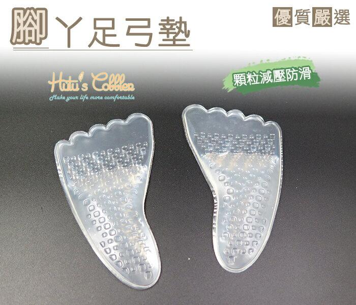 ○糊塗鞋匠○ 優質鞋材 H11矽膠隱形腳ㄚ足弓墊 高5mm 腳窩不空虛