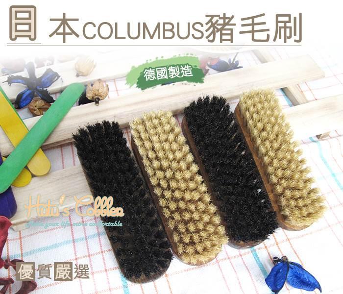 ○糊塗鞋匠○ 優質鞋材 P18 德國製造 日本Columbus豬毛刷 上油拋光 高品質