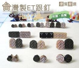 糊塗鞋匠 優質鞋材 台灣製 替換 靜音 尺寸