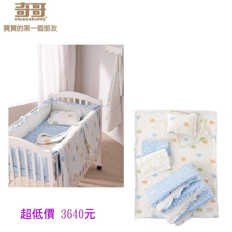 *美馨兒*奇哥- 雲朵羊六層紗- 六件式寢具組/嬰兒床組(M) TLC534000 3640元