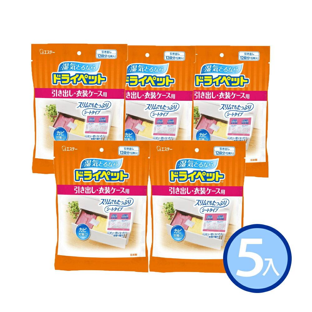 ST雞仔牌 吸濕小包 除濕包 抽屜衣櫃用12入/包 (5包組) 日本熱銷NO.1