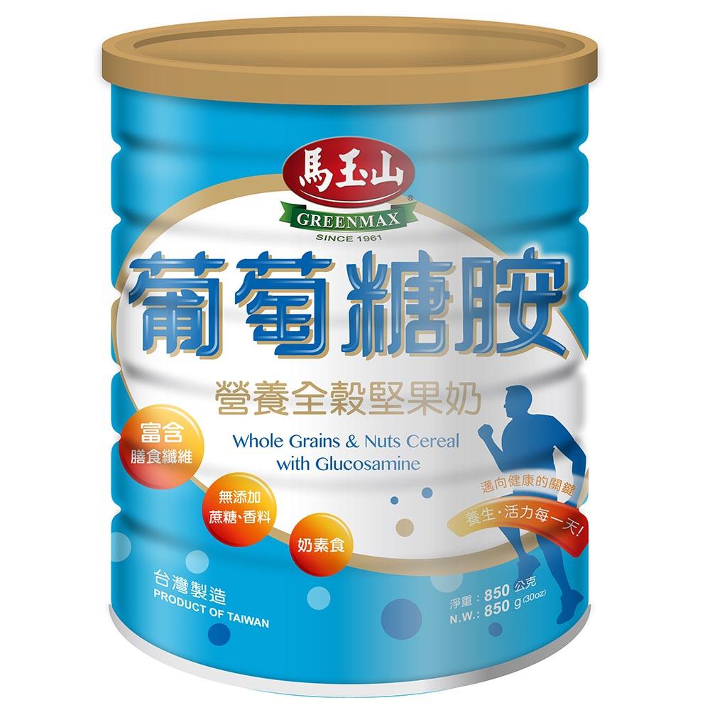 【馬玉山】營養全穀堅果奶-葡萄糖胺配方850g~下單5折▶全館滿499免運