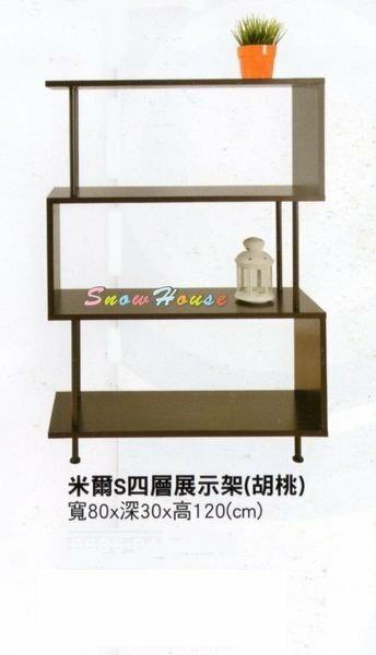 ╭☆雪之屋居家生活館☆╯R558-04 米爾S四層展示架/收納架/組合架/置物架/DIY自組