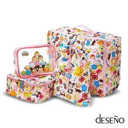 Deseno 收納組 迪士尼 TSUMTSUM旅行收納四件組  粉色  B1138-0003 MyBag得意時袋