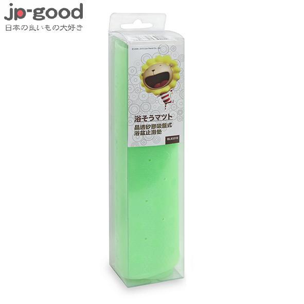 奶油獅 晶透矽膠吸盤式浴盆止滑墊 ~ 綠色