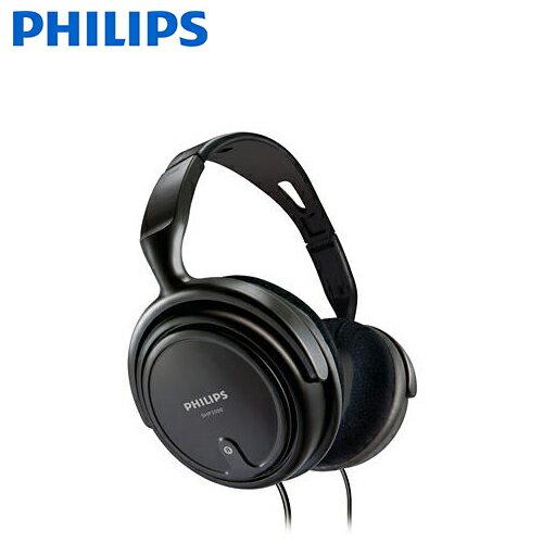 PHILIPS SHP2000 立體聲全罩式耳罩耳機,公司貨,附保卡,一年保固