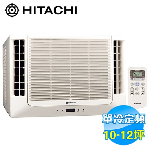 日立 HITACHI 雙吹定頻單冷窗型冷氣 RA-68WK