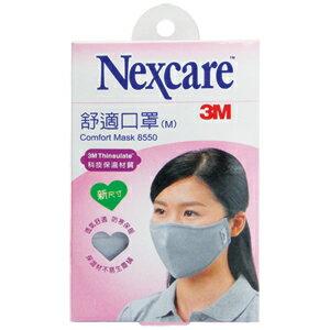 3M Nexcare 舒適口罩 淺灰 M【德芳保健藥妝】
