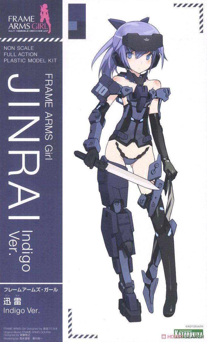 ◆時光殺手玩具館◆ 現貨 模型 組裝模型 壽屋FAG Frame Arms Girl 骨裝機娘 迅雷 靛藍