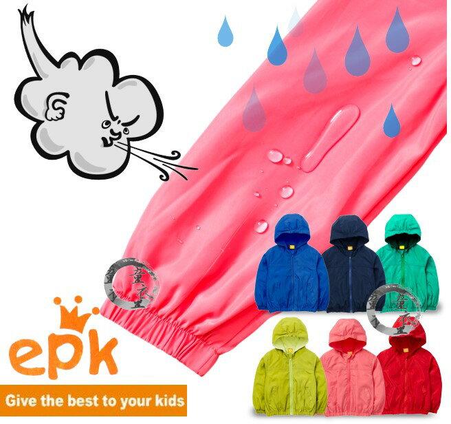 童衣圓【AD106】AD106簡約防風外套 epk 輕量 保暖 高領 護頸 連帽 夾克 外搭~90-150
