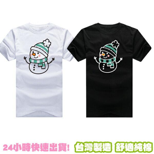 T恤 情侶裝 客製化 MIT台灣製純棉短T 班服◆快速出貨◆獨家配對情侶裝.雪人【Y0774】可單買.艾咪E舖 6