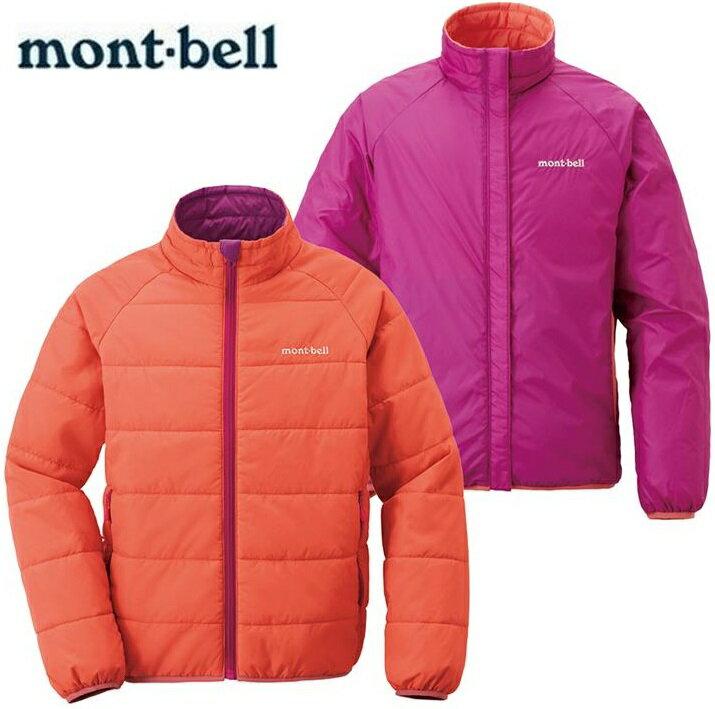 Mont-Bell 小朋友保暖外套/雙面穿化纖外套/夾克 兒童款 Thermawrap 1101448 CPPV 粉紫雙色 montbell
