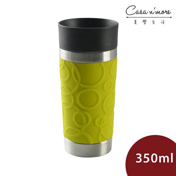 AlfiIsomug時尚隨行杯保溫杯萊姆綠350ml