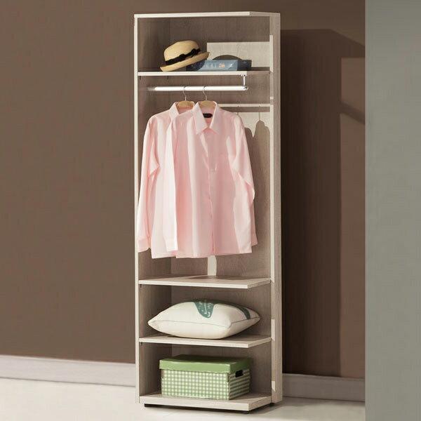 衣櫃衣櫥收納櫃衣物收納櫥櫃置物櫃套房出租《Yostyle》米樂2尺開放式衣櫃