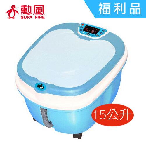 【美致生活館】勳風--高桶微電腦SPA加熱足浴機 HF-3882RC