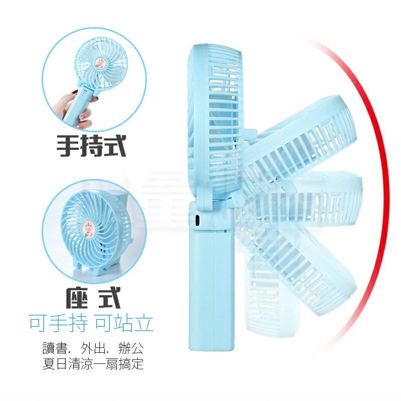 手持風扇 USB充電風扇【可折疊 當手機架】摺疊風扇 手機架 手機座 立扇桌扇 多功能 三段風力 迷你可拆卸 粉 / 藍 5