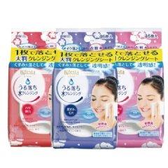 日本Bifesta碧菲絲特即淨卸妝棉彈力水嫩緊緻46張入【櫻桃飾品】【24588】