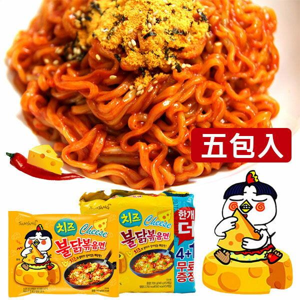 韓國 SAMYANG 三養 火辣雞肉風味鐵板炒麵/乾燒拉麵 140g 起司味/泡麵 5包/袋裝【AN SHOP】