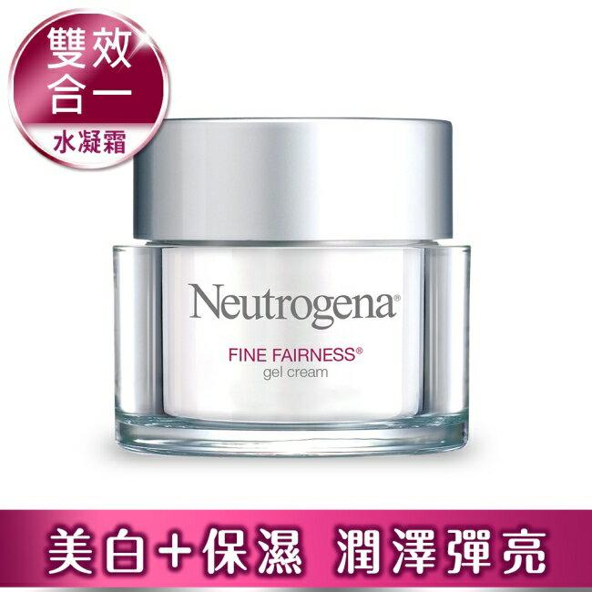 露得清 Neutrogena 細白晶透水凝霜 50g 1