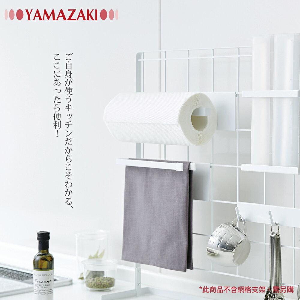 日本【YAMAZAKI】tower可掛式紙巾架(白)★紙巾架 / 毛巾架 / 掛架 / 掛鉤 6