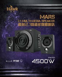 Hawk魔剎2.1聲道多媒體喇叭
