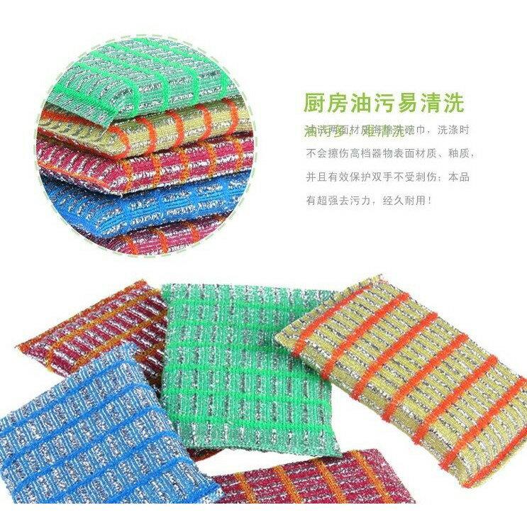 廚房碗盤清潔金蔥海綿菜瓜布/ 海綿菜瓜布/ 小枕頭造型洗碗布~隨機顏色5片一包裝出貨