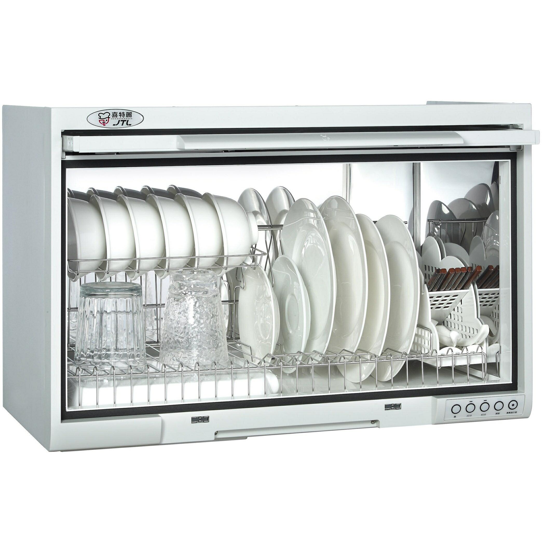 【品僑企業行】喜特麗JT-3760(無臭氧型)/JT-3760Q(臭氧型)懸掛式烘碗機