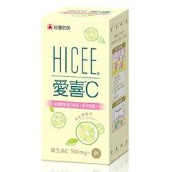 VITA-OPC-3頂級複方葡萄籽OPC+EGCG+維生素C500mg 60顆【客訂商品】
