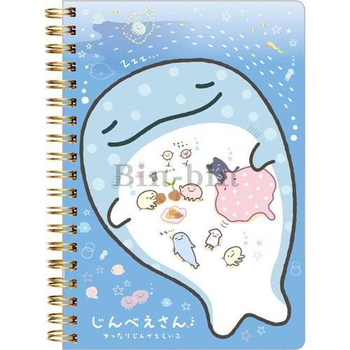 角落生物 甚平鯊B6SP筆記本/712-043
