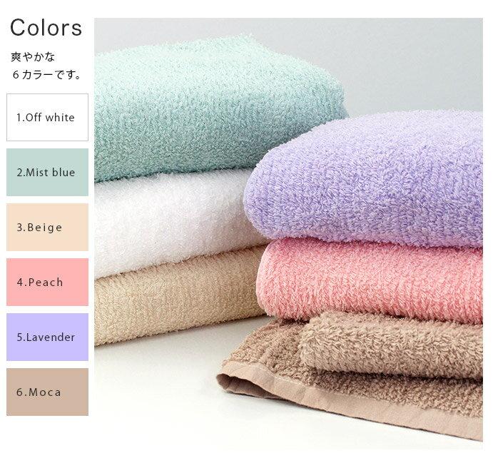 日本製 今治織上 /  純棉浴巾 毛巾 2入(約60×120cm)  /   IMRs104X。日本必買 日本樂天代購 /  件件含運 1