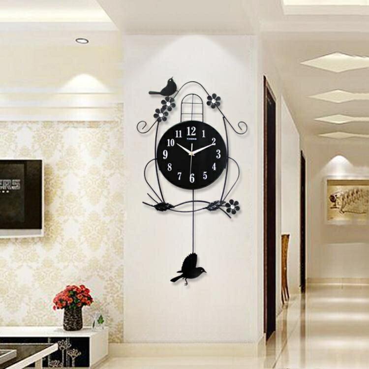 【限時搶購】鐘錶掛鐘客廳靜音個性家用小鳥時鐘創意現代裝飾大氣臥室時尚掛錶