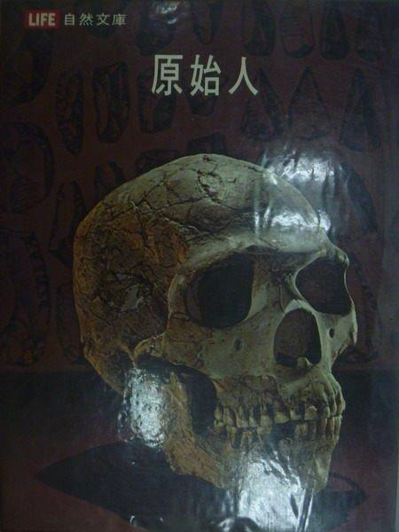 【書寶二手書T5/動植物_XDR】原始人_克拉克.豪厄爾