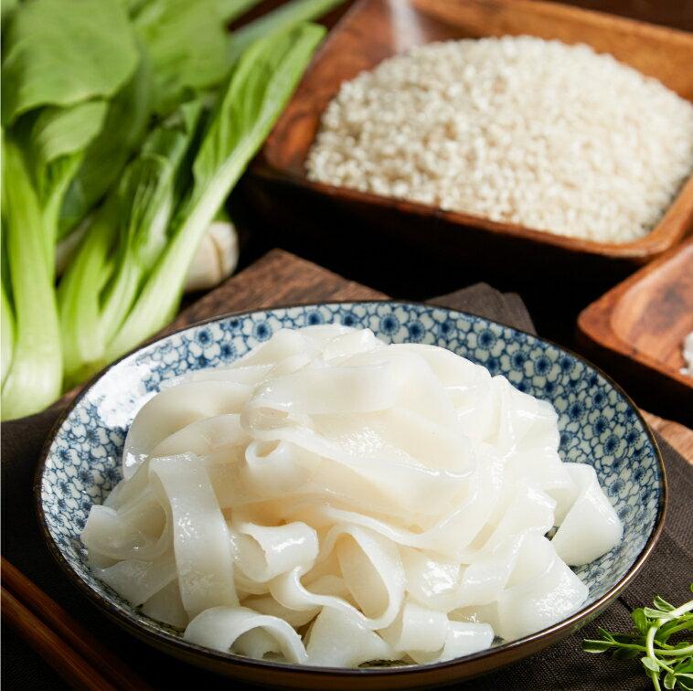 【國宴粄條】栗園米食 | 晶透原味粄條