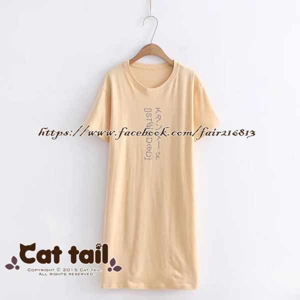《貓尾巴》TS-0750簡約純色修身短袖連身裙(森林系日系棉麻文青清新)
