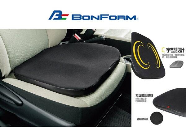 權世界@汽車用品日本BONFORM車用高彈棉皮革+透氣網布雙C臀型止滑棒固定式舒適坐墊B5334-43