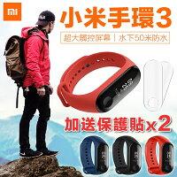 小米Xiaomi,小米手環3推薦到【小米官方公司貨】小米手環3 小米 米家 智慧手錶 智慧手環 健康手環 心跳 心律 睡眠品質監測【AB951】